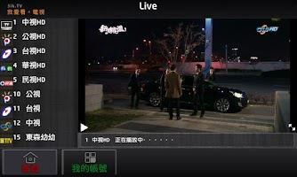 Screenshot of 5ik.TV