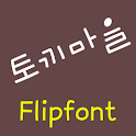 NeoRabbittown™ Korean Flipfont