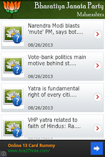 MahaBJP - screenshot