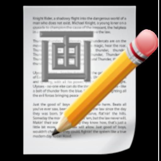 生产应用のHandwriting Note LOGO-記事Game