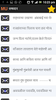 Screenshot of Marathi Ukhane