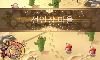Screenshot of 티슈볼