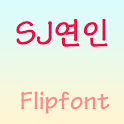 SJLover Korean Flipfont icon