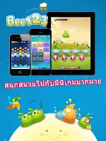 Screenshot of Bee123