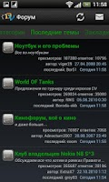 Screenshot of DimonVideo.ru клиент DVOffline