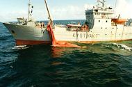 Floating storage tank