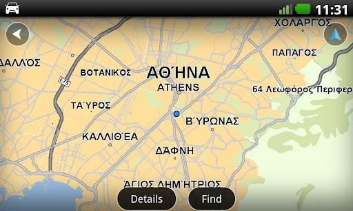免費下載旅遊APP|TomTom Greece app開箱文|APP開箱王