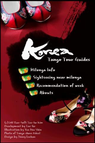 Korea Tango Tour Guide Light