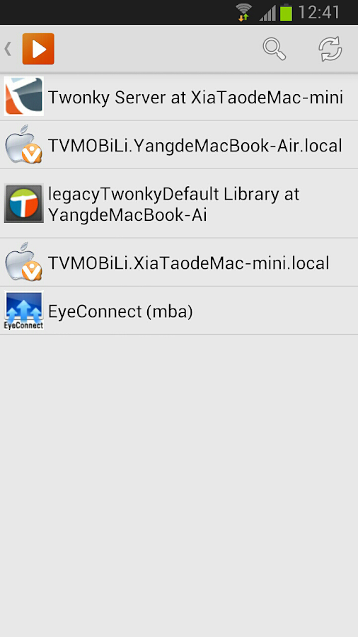 GoodPlayer Pro for Android Screenshot 2