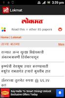 Screenshot of Lokmat