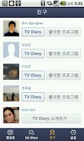 Screenshot of 실시간 TV편성표