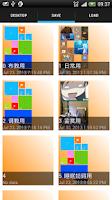 Screenshot of Arikui Launcher