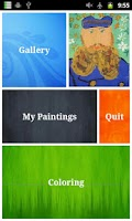 Screenshot of I'm Painter