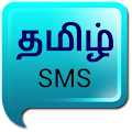 Tamil SMS APK for Bluestacks