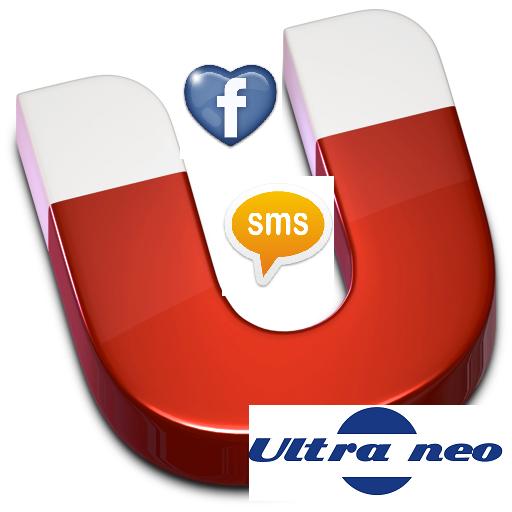 SMS Manager LOGO-APP點子