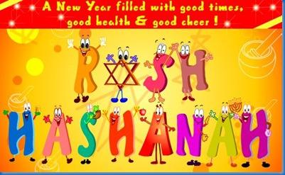 happy_rosh_hashana