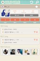 Screenshot of KPOP HOLIC - Karaoke For KPOP