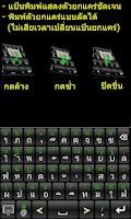 Screenshot of 9420 Tablet Keyboard