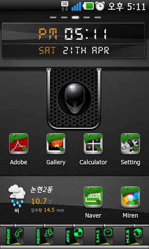 Smart Zero Go Launcher theme