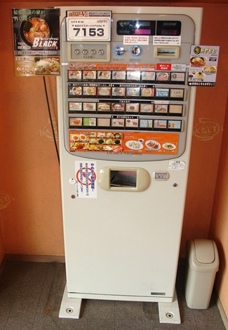 Japan 2008 225