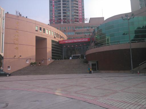 宝安区群众文化艺术馆