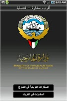Screenshot of MOFA - State of Kuwait
