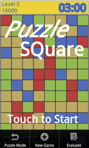 Puzzle SQuare 사각형찾기