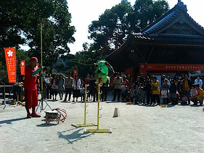 Domador de monos 猿まわし Monkey tamer