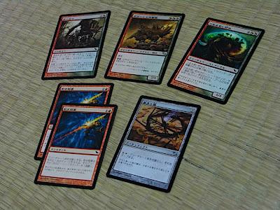 Magic The Gathering Shadowmoor prerelease limited sealed deck マジック:ザ・ギャザリング シャドウムーア リミテッド シールドデッキ limitado mazo sellado