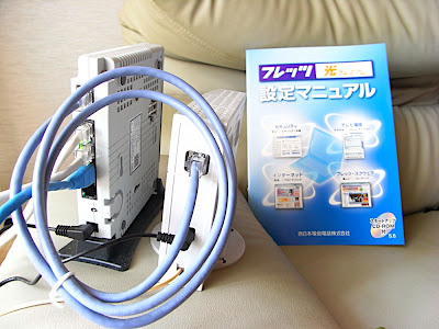 NTT Flets   Hikari Premium fiber fibra internet  connection  conexin