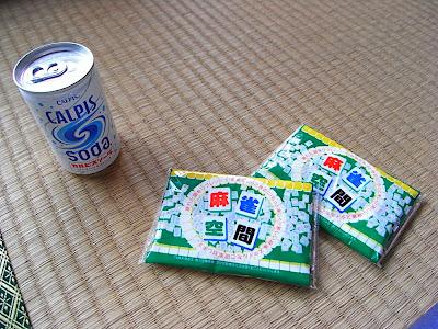 Calpis soda pañuelos de papel mahjong カルピスソーダ 麻雀 ティッシュ mahjong tissue paper Calpico