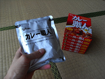 Curry instantáneo レトルト カレー Instant curry