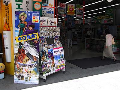 Dragon Quest V ドラゴンクエストV ドラクエ DS 発売 行列 cola line queue launch lanzamiento