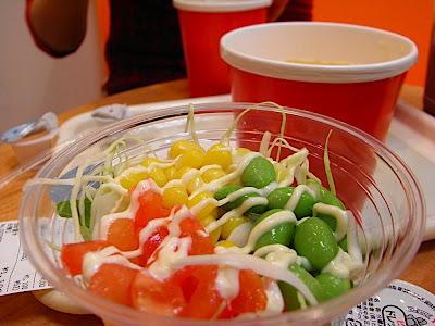 Ensalada de Mio Mio ミオミオのサラダ Mio Mio's salad