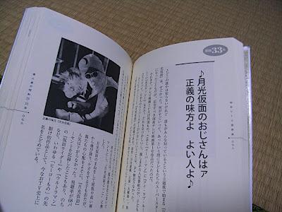 昭和レトロ辞典 昭和 レトロ Showa retro dictionary diccionario siglo 20 20th century