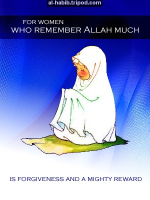 Islamic Greeting Card by Alhabib. Visit al-habib.info for more greeting cards like this!