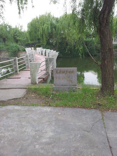 思源湖步行桥 | SJTU