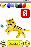 Screenshot of Thai Alphabet LITE
