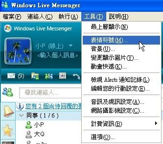 MSN_icon_add01