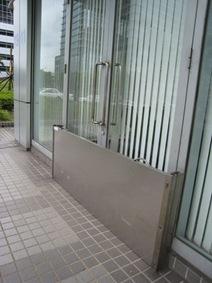 NKSP_typhoon06