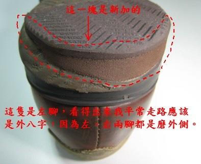 shoe_repair02