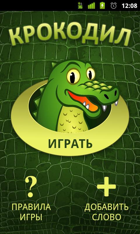 игры онлайн для детей до 5 лет про животных
