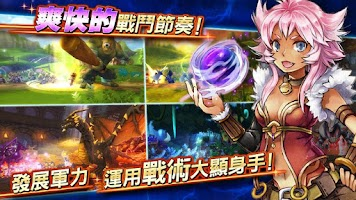 Screenshot of 王國騎士團 X : 遠征時代