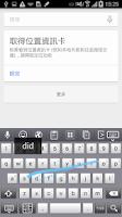 Screenshot of Q9 v2 keyboard