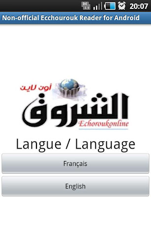 Non-Official Ecchourouk Reader