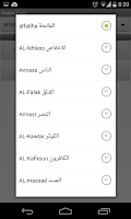Screenshot of Arabic easy No Ads