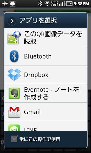 玩娛樂App|ボイスメモ免費|APP試玩