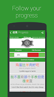 Screenshot of Chinese HSK Level 2 lite
