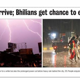 Barish Ka mausam by Bhopal Dewangan - News & Events Weather & Storms