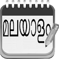 Malayalam Notepad APK for Bluestacks